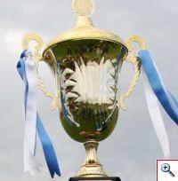 Kupa-e-Shqiperise-1