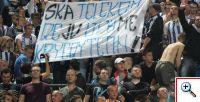 fanatics telekom